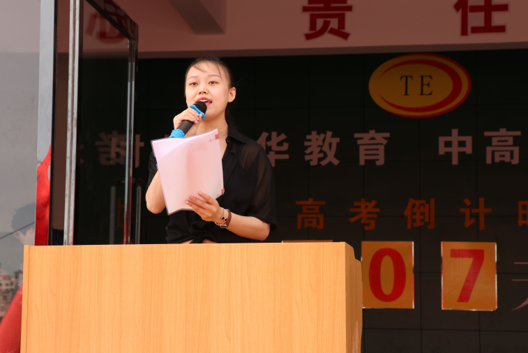 学生代表讲话